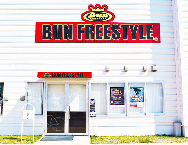 BUN FREESTYLE外観